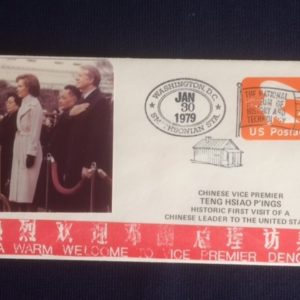 Jimmy Carter and China Vice Premier Teng 1979 envelope